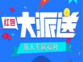 淘新闻app使用教程,淘新闻常见问题解读